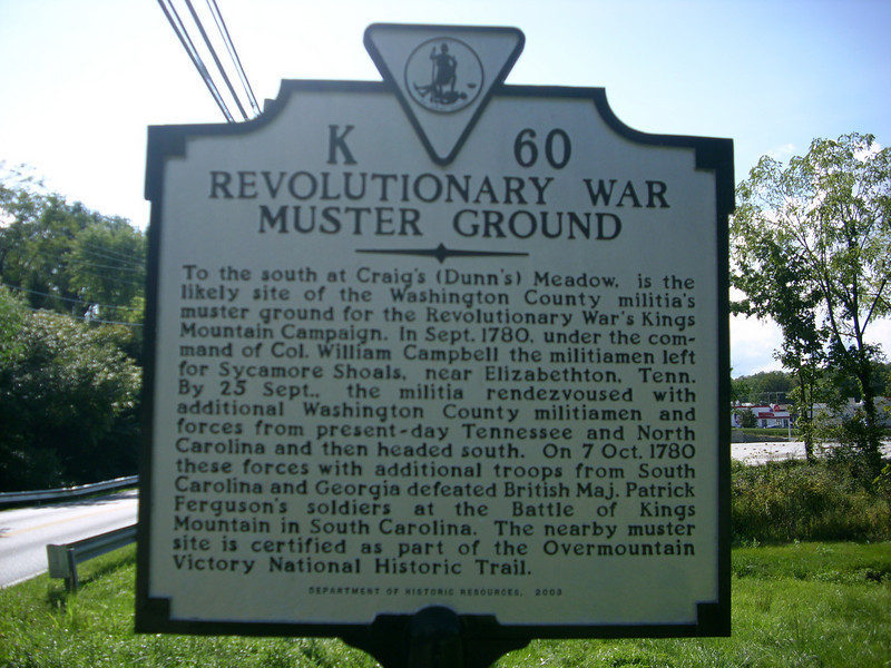 Dunn Meadows in Abingdon VA, where it all started !