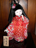 My Japanese Doll - purchased at the Handicraft Centre in Kyoto, Japan.  She's truly gorgeous.