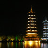 Sun and Moon Pagodas in Guilin.