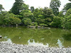 The Oikeniwa Garden inside the Imperial Palace grounds - Kyoto, Japan.