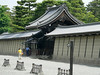 Entrance to the Old Imperial Palace, Kyoto Japan.  The Palace is surrounded by an earthern wall with coping tiles and extends about 450m from north to south and 250m from east to west.  It encompasses an area of around 27 acres