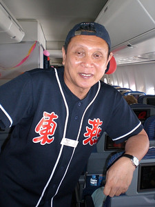 Bill (aka the Chairman) - this time round a Japanese baseballer.