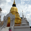 Chedi - Wat Suan Dok Temple.