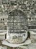 Throne within Quadrangle of the Nuns, Uxmal, Mexico