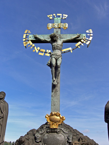 The Calvary with Hebrew words (a blasphemy): Kadosh, Kadosh, Kadosh, Adonai Tzvaot. (Holy, Holy, Holy is the God of Hosts.) Next image (plaque) placed by the City in 2000.
