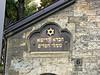 Chevra Kadisha, the Prague Jewish Burial Society.