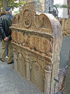 Headstones of Rabbi Judah Loew ben Bezalel (1525-1609), creator of the Golem of Prague. Old Jewish cemetery.