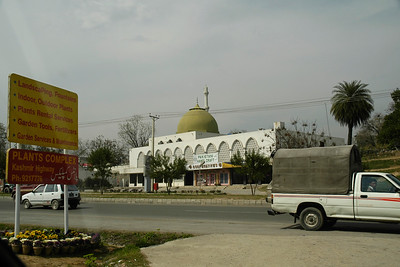 Streets of Islamabad, Pakistan. Pakistani Handicrafts Co-Operative and Plants Complex.