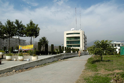 Comsat office building in Islamabad