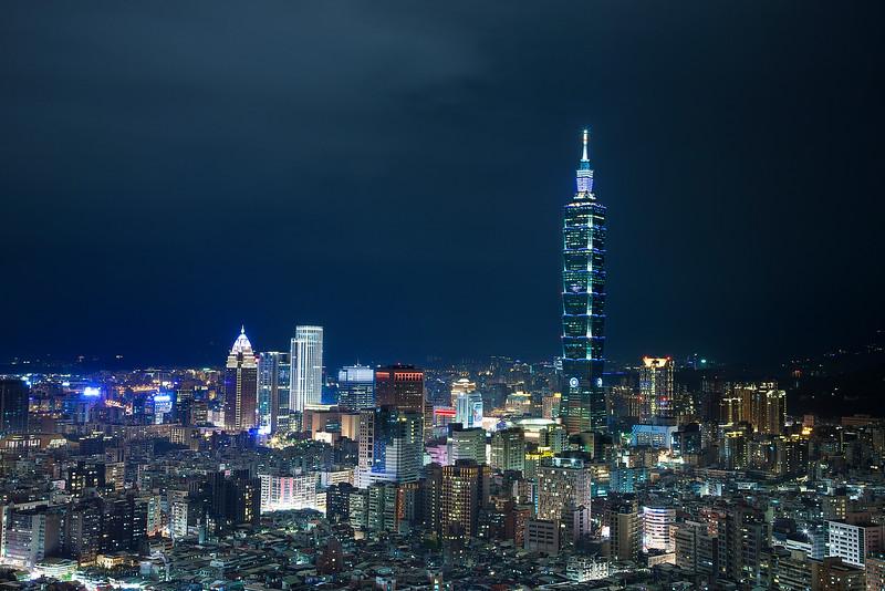 The iconic Taipei 101 building. Taipei, Taiwan.