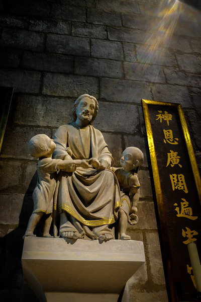Notre Dame chapel for Chinese Saint