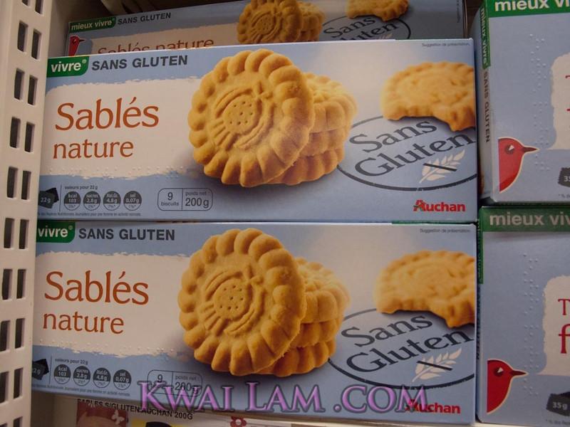 Gluten free Butter cookies? Probably not vegan.