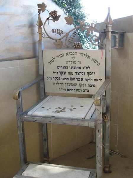 Haifa 2011 190