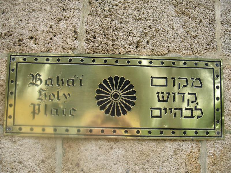 Haifa 2011 251