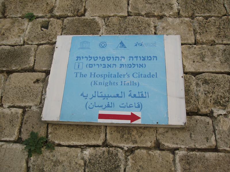 Haifa 2011 096