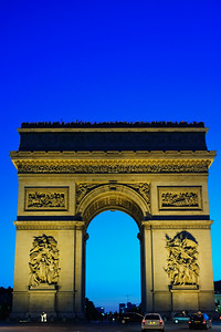 Paris, France, Street Scene, the Arc de Triomphe Monument on the Ave. Champs Elysees, lit up at Night
