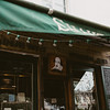 shakespeare and co in Paris