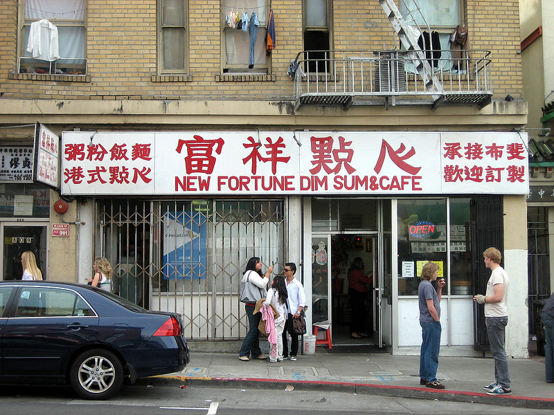 Anyway, we wander into ChinaTown and pass by some familiar-type venues along the way. For instance, the Dim Sum&Café, which, after closer inspection ..