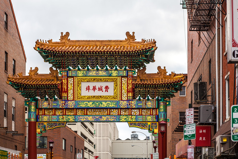 Gateway to the Entrance of Chinatown, Philadelphia, PA