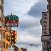 Sign in Chinatown in Chinese, Philadelphia, PA