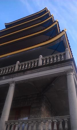 Reading Pagoda from below