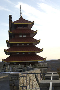 The Reading Pagoda from driveway