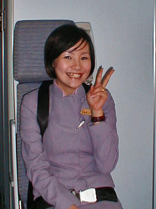 China Airline Friend