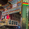 China Town, Washington DC.
