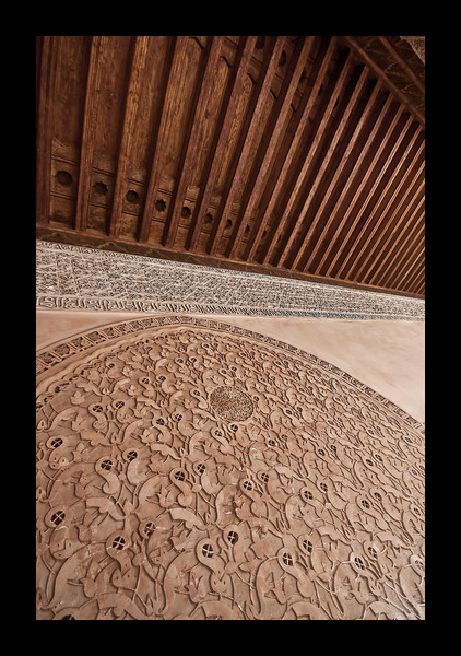 The Intricate carvings inside a Madrassa