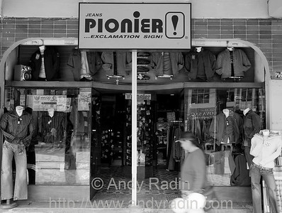 "Huaraz, Peru - ""Jeans Pionier! Exclamation sign!"""