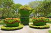Flower arrangement forming a tea pot and two cups, Parque de la Reserva, Lima, Peru