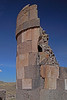 Sillustani 5793<br /> The Incas would use stones carved in various shapes and fitted into place. The Collas carved rectangular shape stones. This one is known as the Lizard Tower as you can see the lizard carved on the stone.