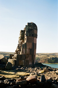 Chullpa (Burial Tower)