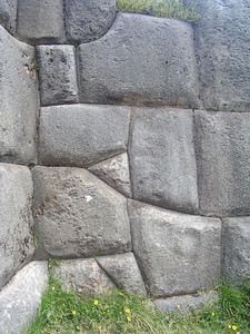 Inca stone work.