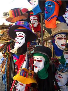 mask, Peru