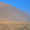 Mountain of sand Acari Peru