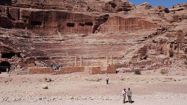 Petra - -1020205