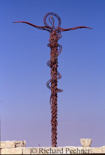 The Brazen Serpent, Mount Nebo.