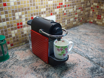 Maggie's cute coffee machine.