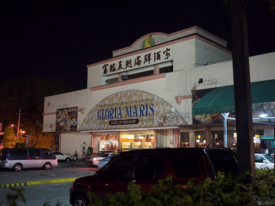 yes. Gloria Maris is a Chinese restaurant. a two story chinese restaurant.