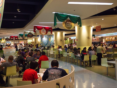 very large, and very spotless food court.