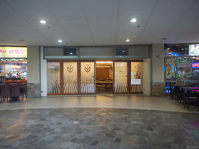 a church inside of the mall, so you can go shopping after church.