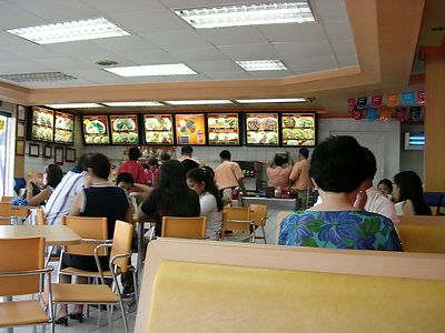 Chow King, a fast food eatery in Iligan City