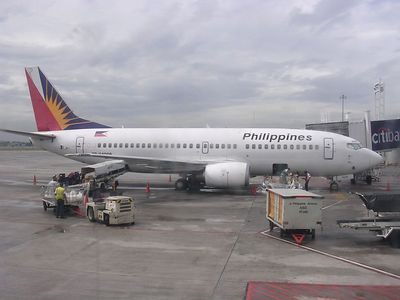 MNL Manila International airport, Manila, Philippines November 2004