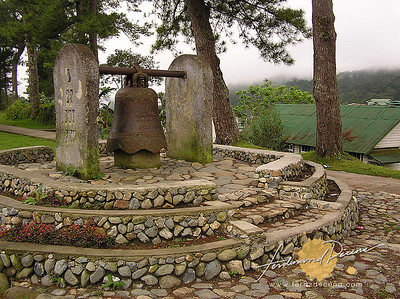 Sagada Landmark Bell