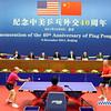 CHINA-BEIJING-XI JINPING-PING PONG DIPLOMACY-40TH ANNIVERSARY (CN)