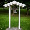 Signal bell. Laukko mansion