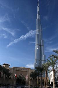 Burj Kalifa - Dubai, United Arab Emirates - November 25, 2009