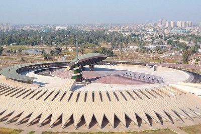 Iraq Monument to the Unknown Soldier