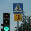 Watch out for pedestrians and little girls with red balloons.